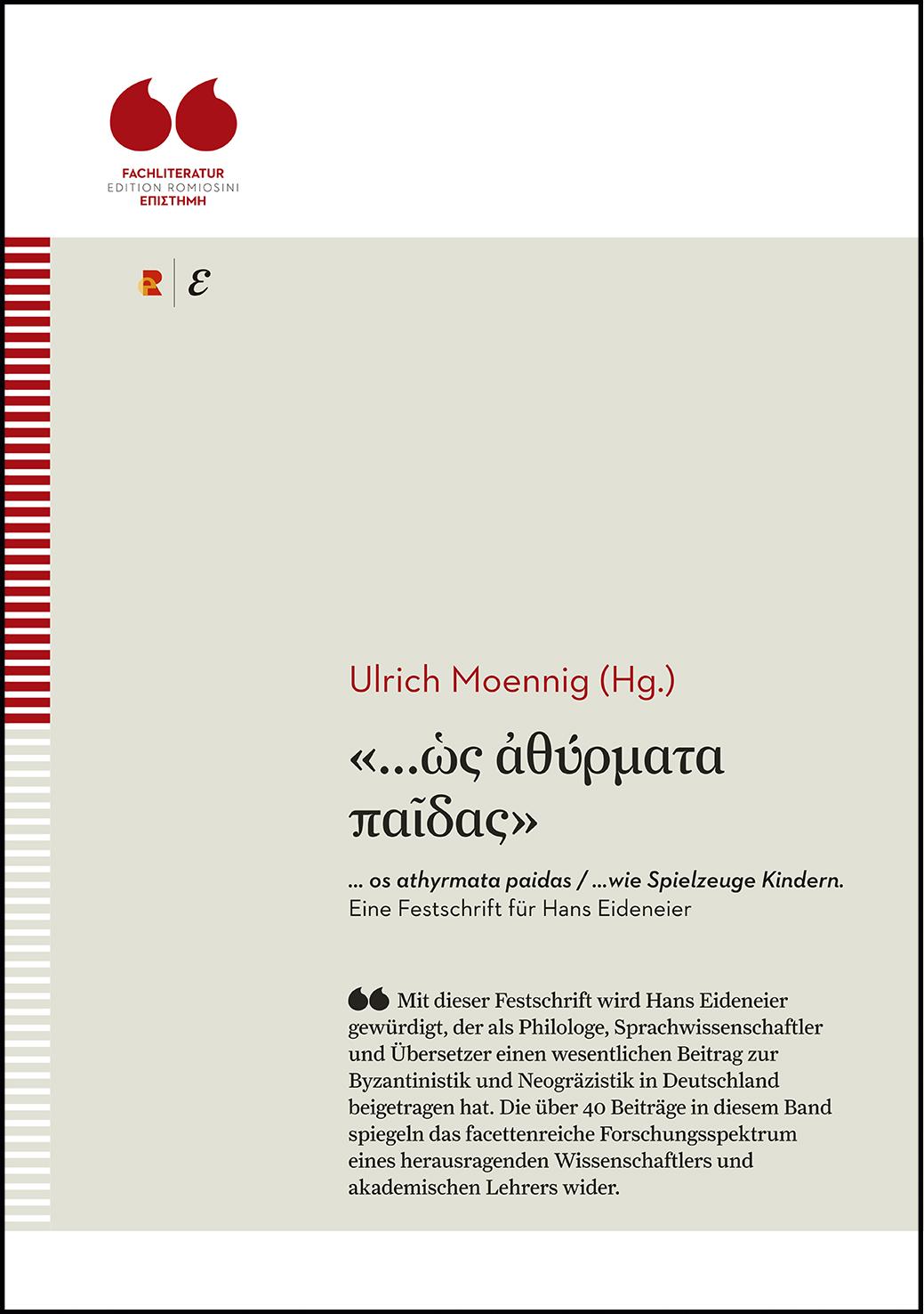 Titelbild für ... ὡς ἀθύρματα παῖδας / ... wie Spielzeuge Kindern: Eine Festschrift für Hans Eideneier