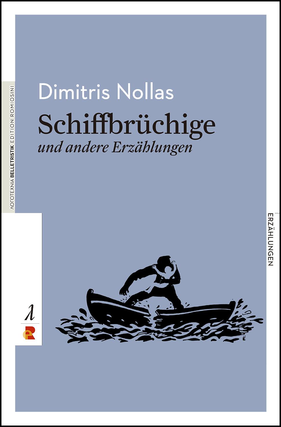 Titelbild für Schiffbrüchige und weitere Erzählungen
