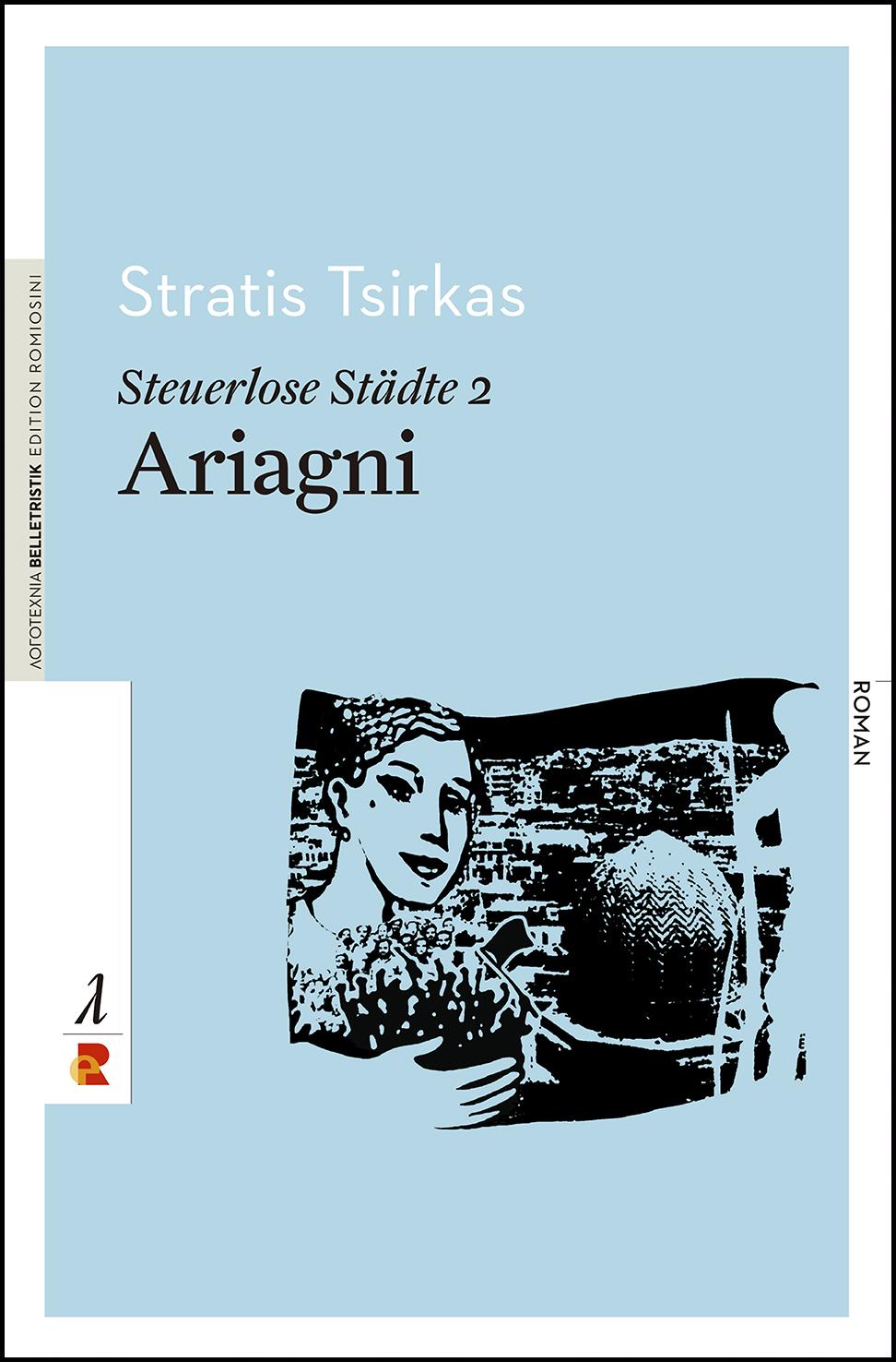 Titelbild für Steuerlose Städte - 2: Ariagni
