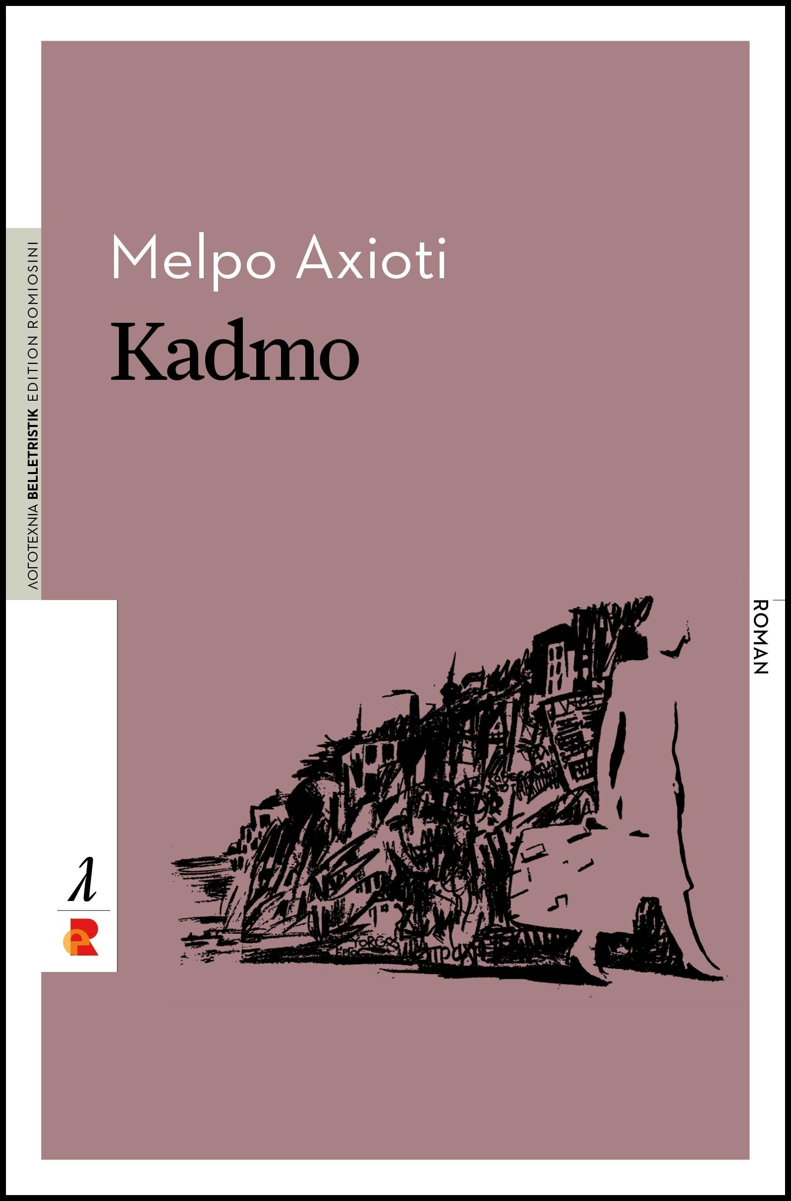 Titelbild für Kadmo