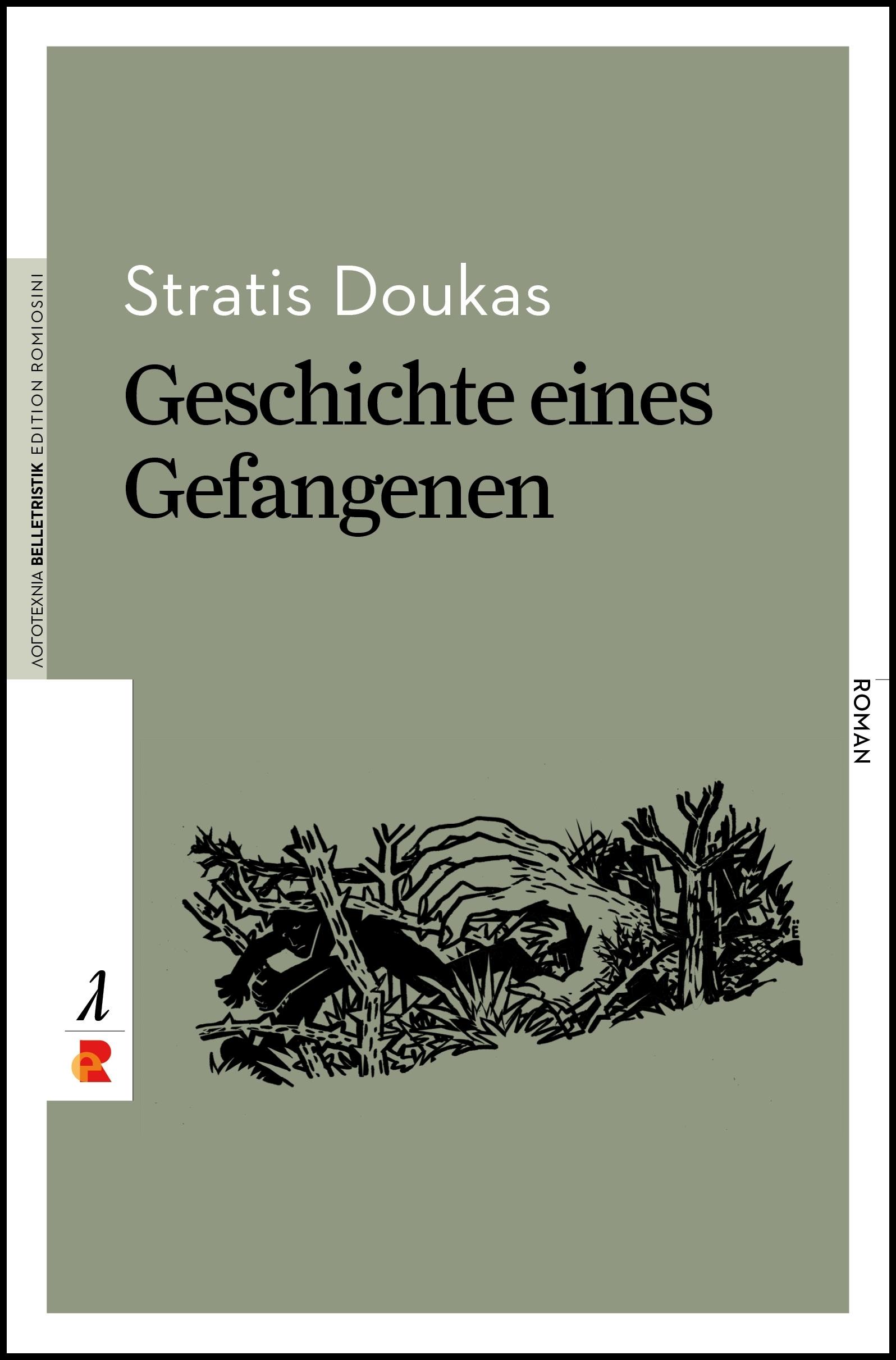 Titelbild für Geschichte eines Kriegsgefangenen