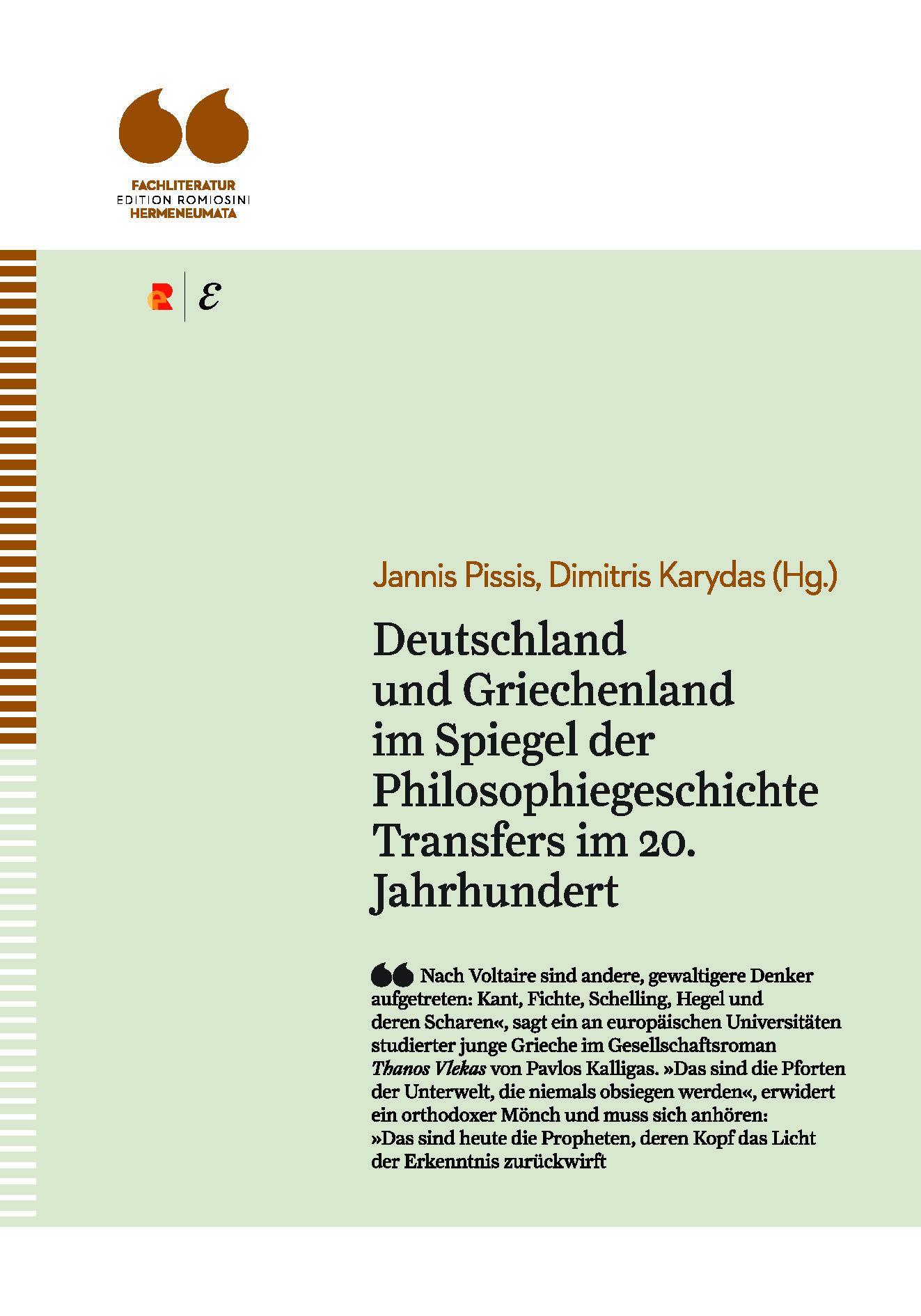Titelbild für Deutschland und Griechenland im Spiegel der Philosophiegeschichte: Transfers im 20. Jahrhundert