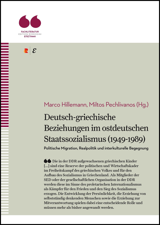 Titelbild für Deutsch-griechische Beziehungen im ostdeutschen Staatssozialismus (1949-1989): Politische Migration, Realpolitik und interkulturelle Begegnung