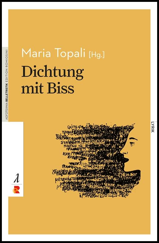 Titelbild für Dichtung mit Biss: Griechische Lyrik aus dem 21. Jahrhundert