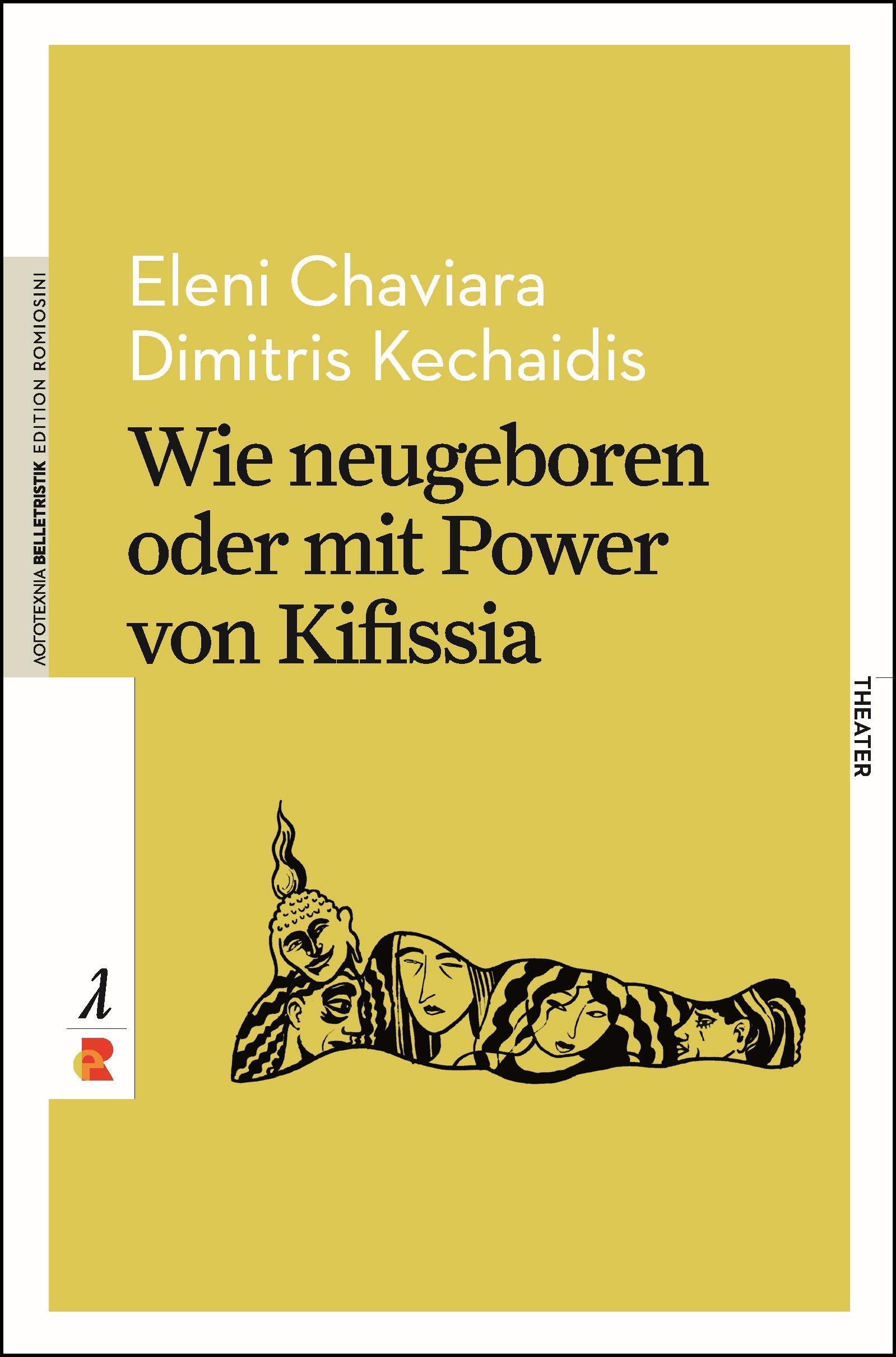 Titelbild für Wie neugeboren oder mit Power von Kifissia
