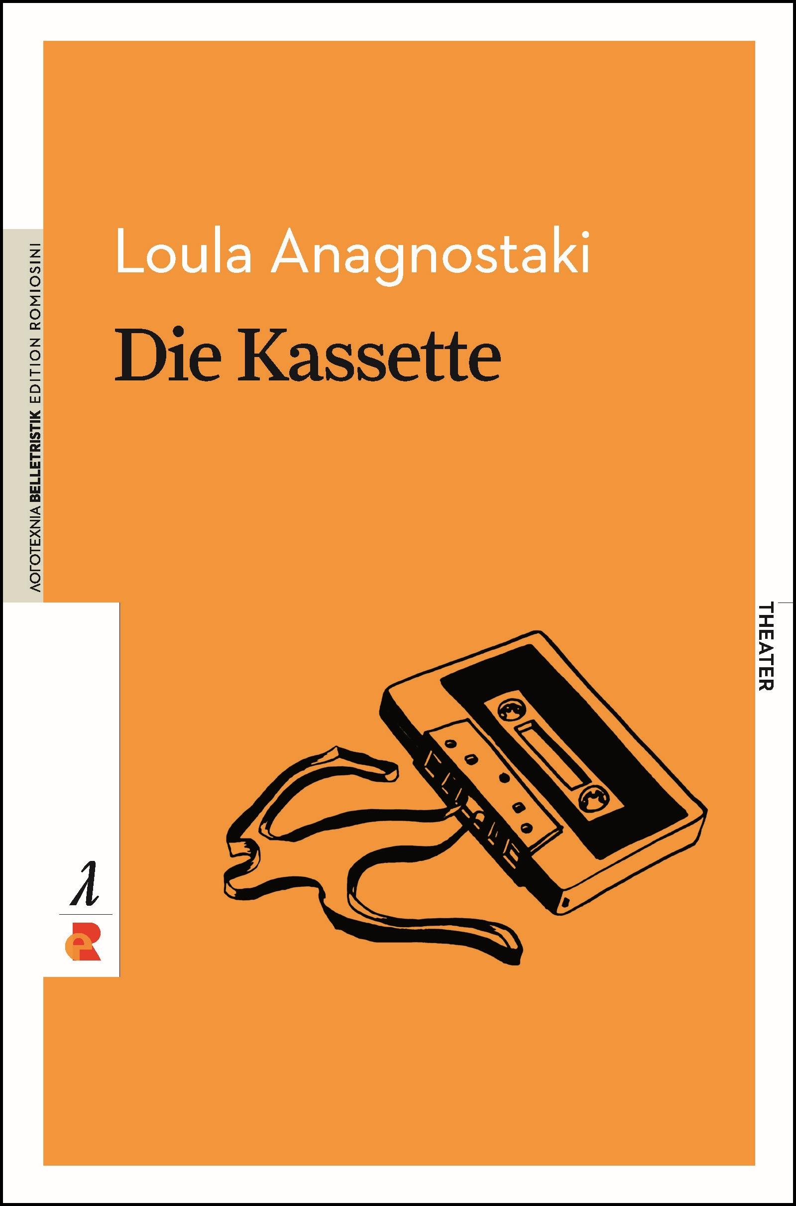 Titelbild für Die Kassette