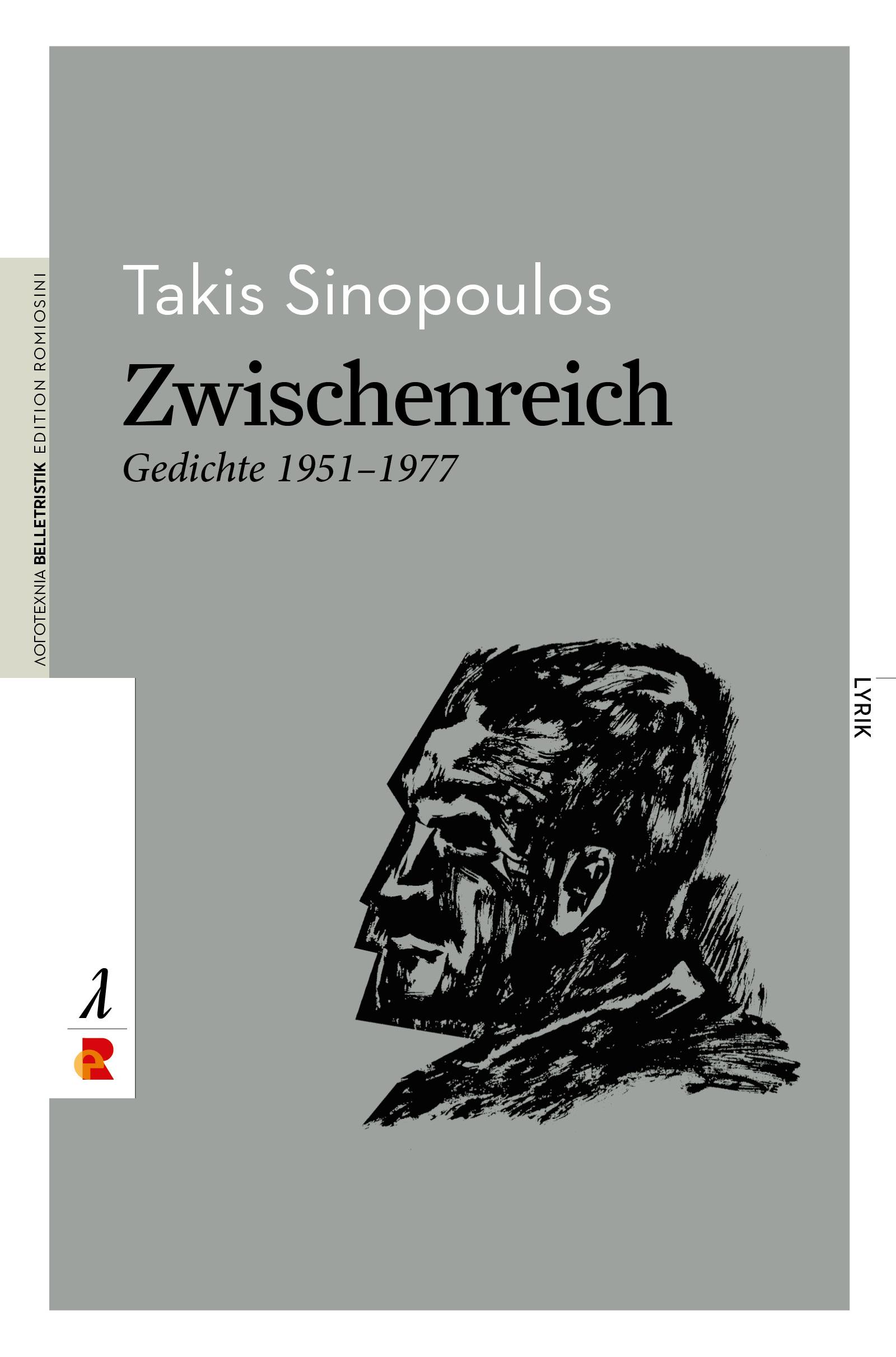 Titelbild für Zwischenreich: Gedichte 1951-1977