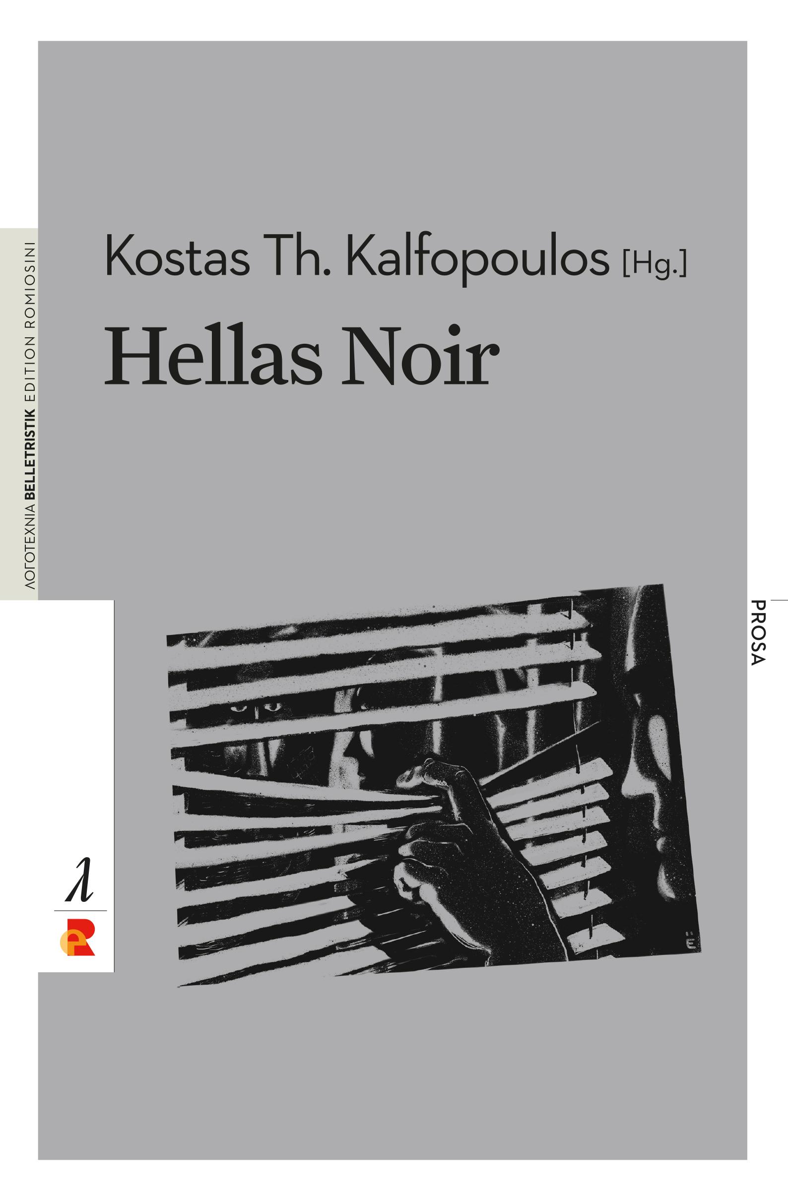 Titelbild für Hellas Noir: Griechische Kriminalliteratur aus dem 21. Jahrhundert