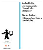 Die Europäische Union in der Sackgasse? CeMoG Lecture 3